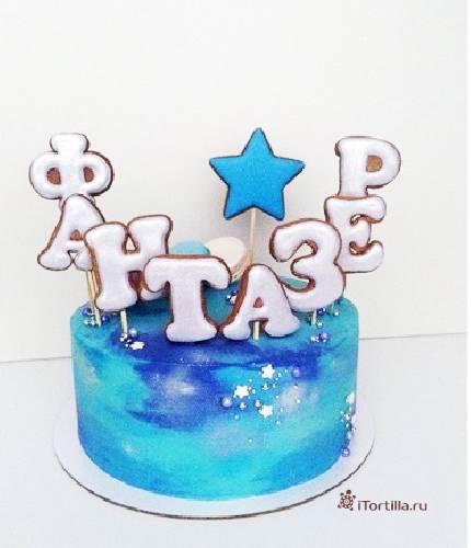 Торт Фантазер