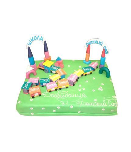 Торт Прощай детский сад