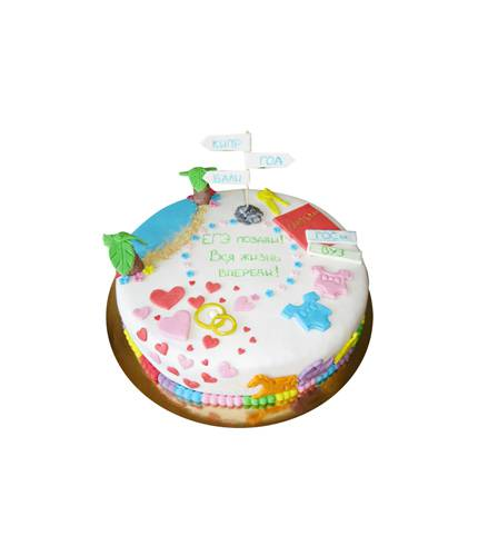 Торт Вся жизнь впереди