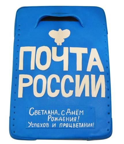 Торт почта России