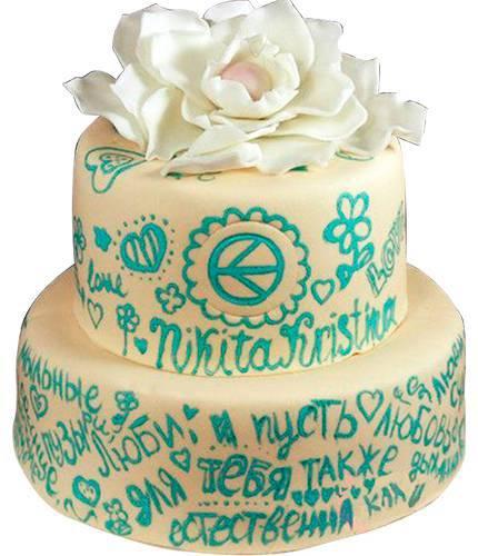 Торт с надписями